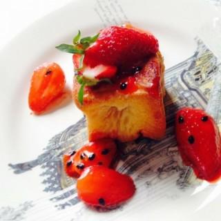 Brioche perdue artisanale aux fraises de Sologne