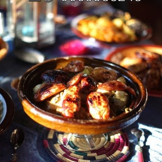 Tajine poulet aux coing caramélisé