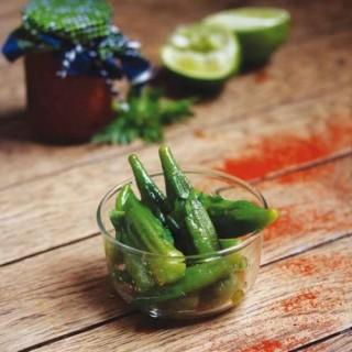 Salade de Gombos